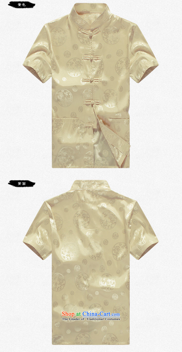 Hirlet Wu Xia Men, 2015 Tang Dynasty Package for the elderly father short-sleeved men loose clothing with larger elderly grandparents summer China wind possession of聽175 pictures, price blue, brand platters! The elections are supplied in the national character of distribution, so action, buy now enjoy more preferential! As soon as possible.