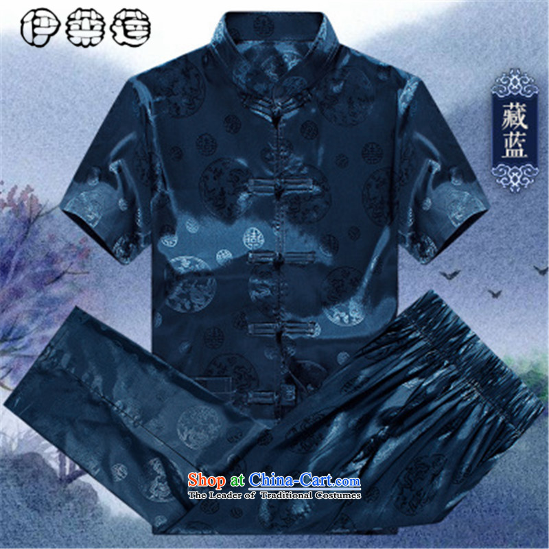 Hirlet Wu Xia Men, 2015 Tang Dynasty Package for the elderly father short-sleeved men loose clothing with larger elderly grandparents summer China wind Tibetan Blue?175
