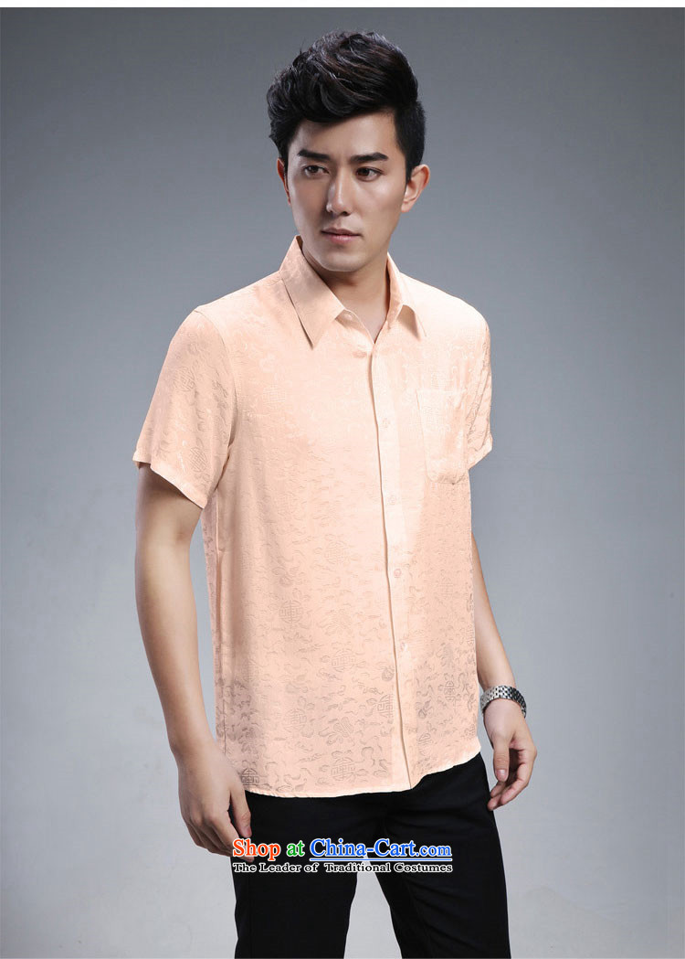 Hangzhou silk lapels herbs extract short-sleeved shirt middle-aged men and half sleeve heavyweight silk shirts and Pale Yellow XL Photo, prices, brand platters! The elections are supplied in the national character of distribution, so action, buy now enjoy more preferential! As soon as possible.