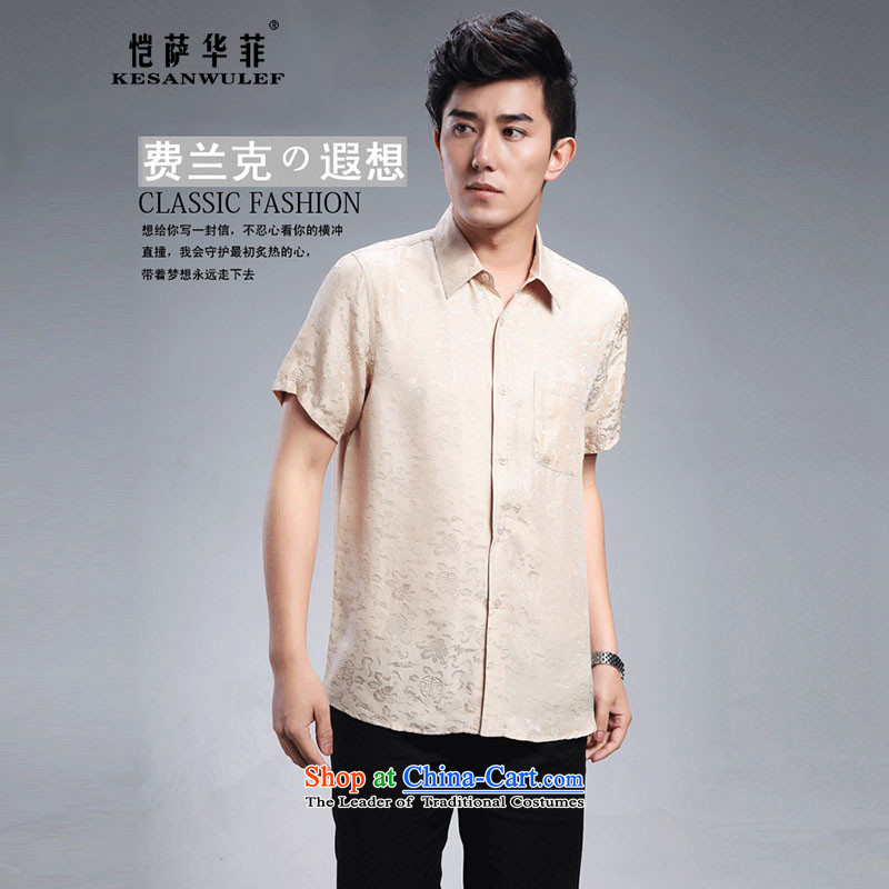 Hangzhou silk lapels herbs extract short-sleeved shirt middle-aged men and half sleeve heavyweight silk shirts and Pale Yellow?XL