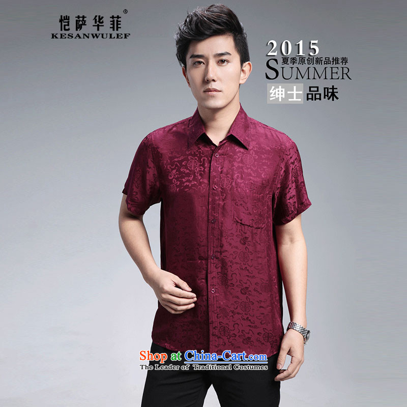 Hangzhou silk lapels herbs extract short-sleeved shirt middle-aged men and half sleeve heavyweight silk shirts and Pale Yellow XL, Kai Hua Fei (KESANWULEF al) , , , shopping on the Internet