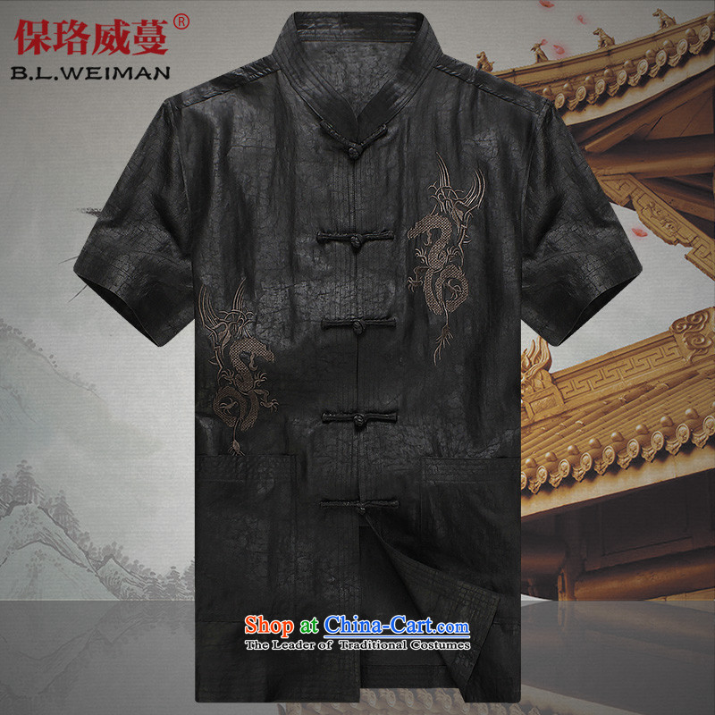 The Lhoba nationality Wei Overgrown Tomb incense warranty cloud yarn male short-sleeved Tang dynasty men 100% silk in older silk-collar tray clip Lung Heung-cloud yarn-Black Tang?4XL