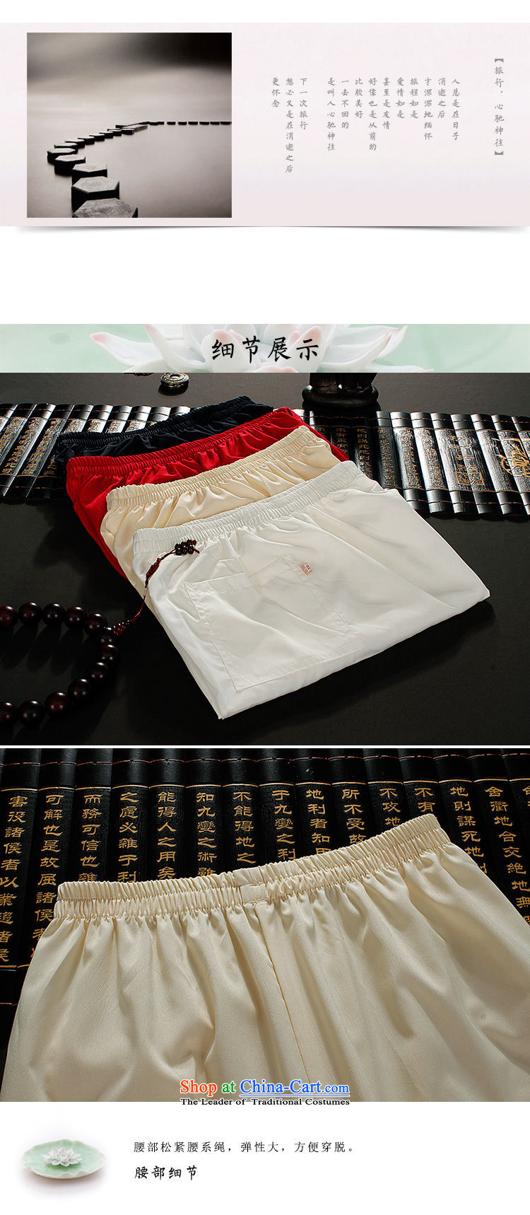Hirlet summer 2015, Tang Lin pants older summer knitting cloth elastic long trousers and Tai Chi practitioners large loose trousers breathable older casual pants red XXXL picture, prices, brand platters! The elections are supplied in the national character of distribution, so action, buy now enjoy more preferential! As soon as possible.