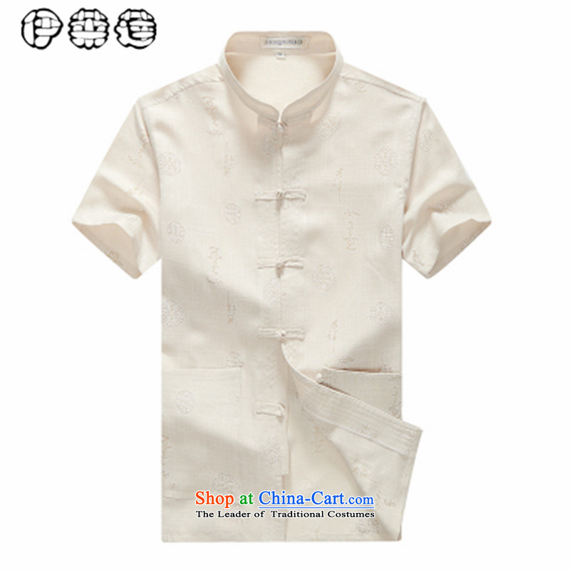 Hirlet Lin Tang Dynasty, 2015 Summer male taxi Tang dynasty short-sleeved T-shirt linen in older Chinese national costumes large relaxd father boxed yellow聽180