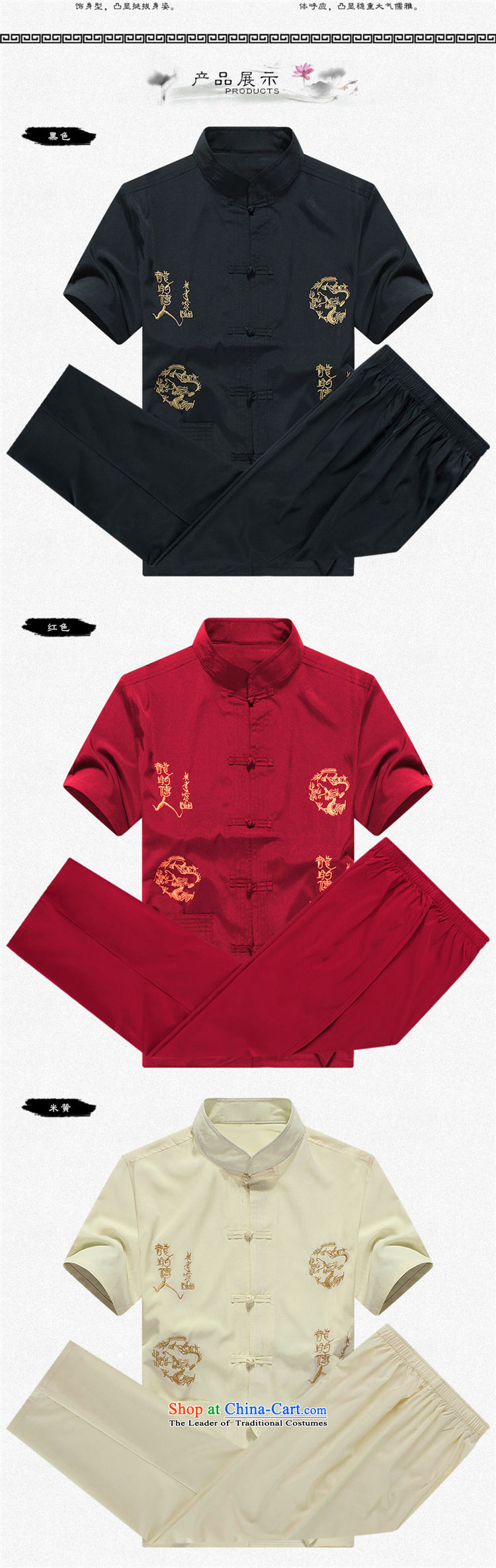 The 2015 summer, pickup men Tang Dynasty Package summer short-sleeved of older persons in the elderly men's father and grandfather Tang Dynasty Large relaxd summer聽A RED聽180 pictures, prices, brand platters! The elections are supplied in the national character of distribution, so action, buy now enjoy more preferential! As soon as possible.