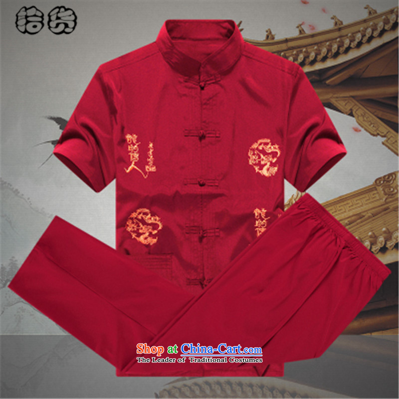The 2015 summer, pickup men Tang Dynasty Package summer short-sleeved of older persons in the elderly men's father and grandfather Tang Dynasty Large relaxd summer聽A Red聽180