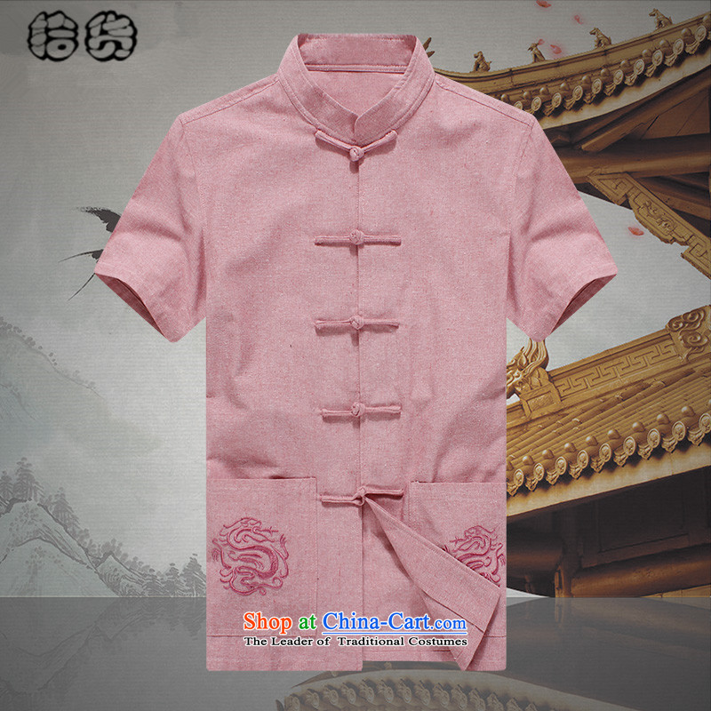 The 2015 summer, pickup China wind men Tang dynasty male summer youth short-sleeved T-shirt Mock-Neck Shirt Chinese Han-improved large pink shirt 185