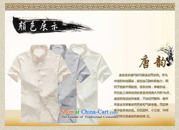 The 2015 summer pickup) older men Tang dynasty male summer short-sleeved China wind men Han-large grandfather replacing older persons for summer linen male yellow聽165 pictures, prices, brand platters! The elections are supplied in the national character of distribution, so action, buy now enjoy more preferential! As soon as possible.
