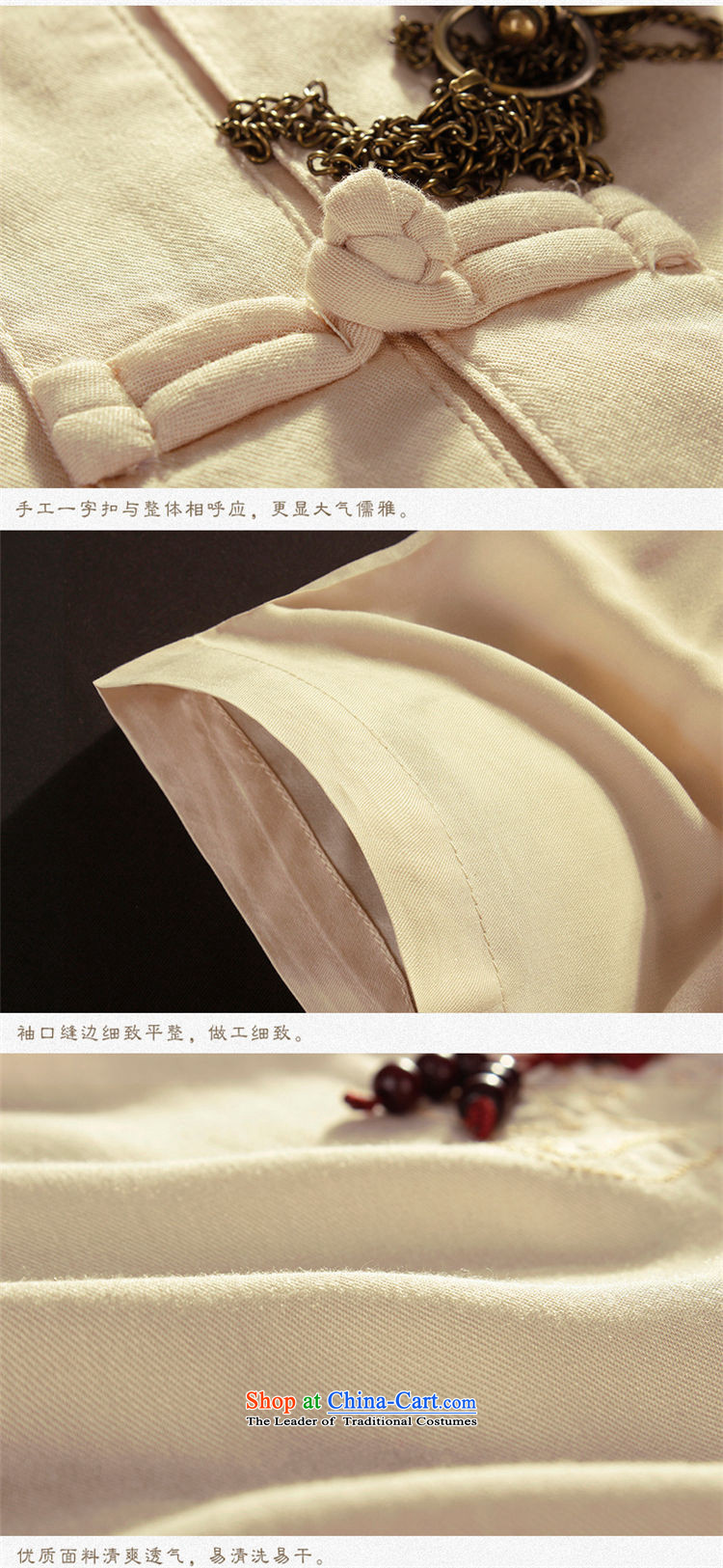 The 2015 summer pickup) older short-sleeved Tang dynasty and middle-aged men summer summer Chinese national costumes grandpa summer father Han-large white T-shirt , prices, PHOTO 170 brand platters! The elections are supplied in the national character of distribution, so action, buy now enjoy more preferential! As soon as possible.