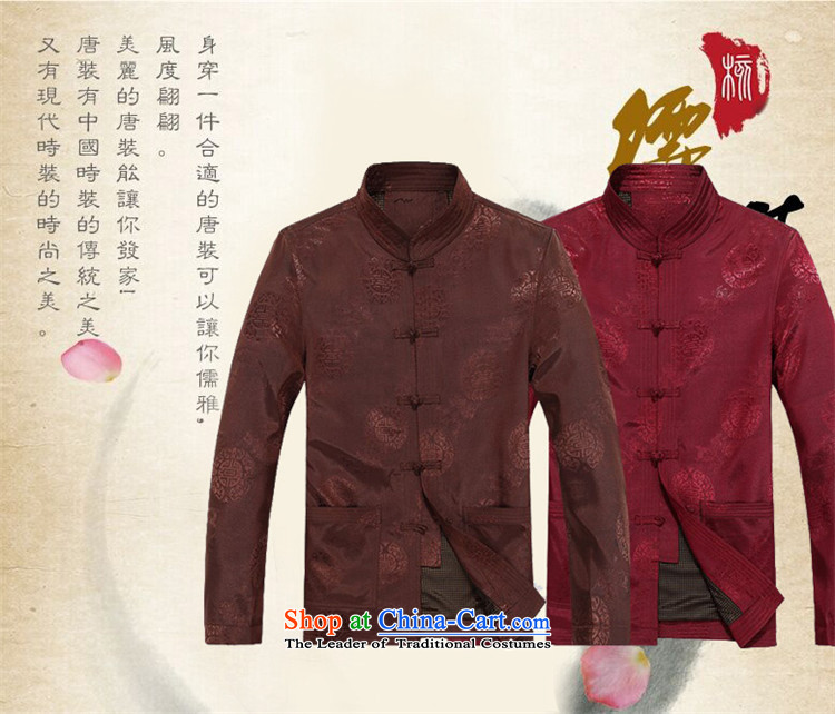 Kanaguri Mouse Tang dynasty and spring loaded men's jackets tang of older persons in the leisure jacket Tang Gown long sleeve jacket and black clothes聽XXL picture, prices, brand platters! The elections are supplied in the national character of distribution, so action, buy now enjoy more preferential! As soon as possible.