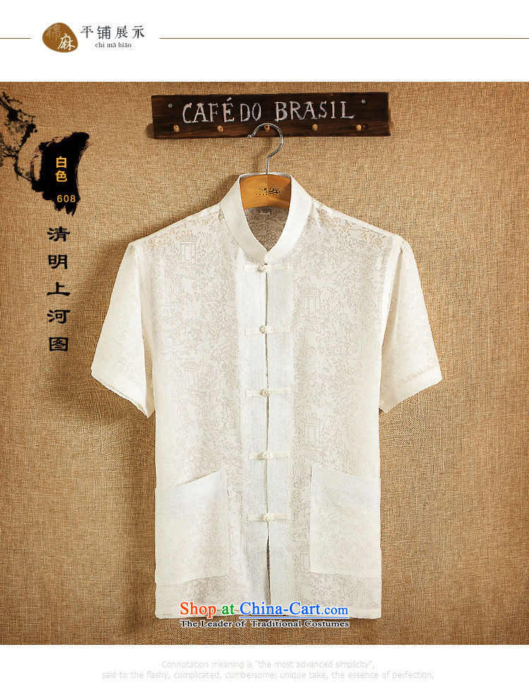 The 2015 summer, pickup Tang dynasty male summer men linen short-sleeved T-shirt collar Men's Shirt loose Large Tang dynasty China wind Han-retreat serving A white pictures, price, 185 brand platters! The elections are supplied in the national character of distribution, so action, buy now enjoy more preferential! As soon as possible.