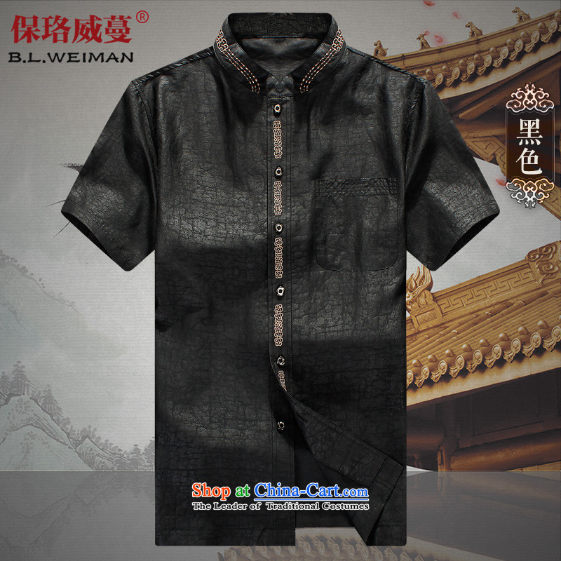 The Lhoba nationality Wei Mephidross warranty herbs extract short-sleeved men Tang dynasty light summer silk clothes _, Hong Kong Men's Shirt of cloud Black聽XL