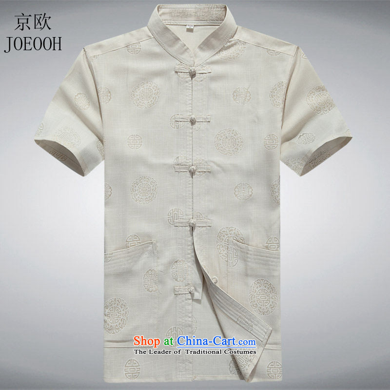 The elderly in the OSCE with Beijing summer clothing men Tang dynasty short-sleeved cotton linen Tang Dynasty Short-Sleeve Men Tang dynasty beige XXL