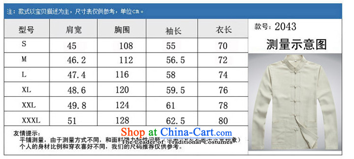 Older persons in the Tang dynasty and short-sleeve packaged cotton linen stay relaxing father replacing Tang Dynasty Chinese Summer Package Father's Day Gifts China wind white聽S picture, prices, brand platters! The elections are supplied in the national character of distribution, so action, buy now enjoy more preferential! As soon as possible.