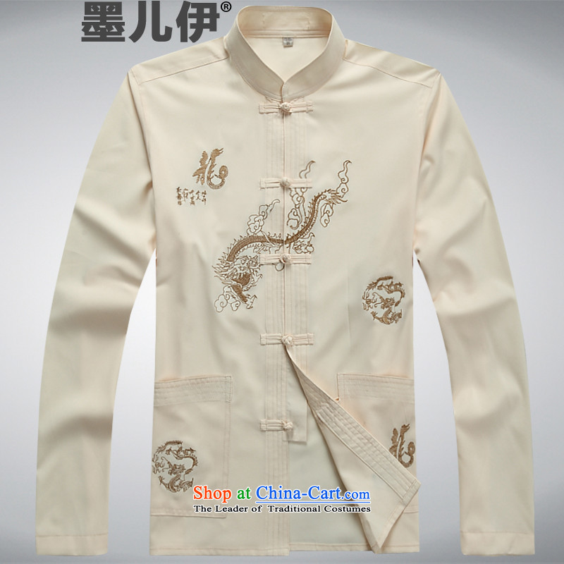 Tang dynasty China wind Men's Mock-Neck long-sleeved jacket Sau San men of Chinese modern beige?L