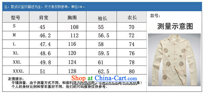 2015 Tang Dynasty Chinese men's summer Long-Sleeve Shirt retro China wind ethnic RED聽M picture, prices, brand platters! The elections are supplied in the national character of distribution, so action, buy now enjoy more preferential! As soon as possible.