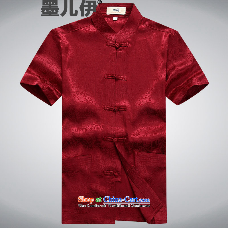 Tang dynasty new male short-sleeved Tang dynasty in older men casual summer Chinese clothing elderly ethnic dark red?XXL