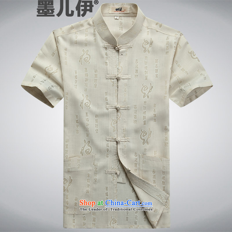 The new man Tang dynasty short-sleeved summer linen china wind Chinese collar middle hand-held men improved Tang Dynasty Package half-sleeved shirt ball set of beige service S
