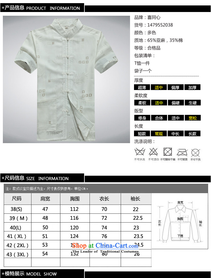 2015 Summer men Tang dynasty male short-sleeved China wind men manually disc detained Chinese shirt national dress shirt with grandpapa summer White M picture, prices, brand platters! The elections are supplied in the national character of distribution, so action, buy now enjoy more preferential! As soon as possible.