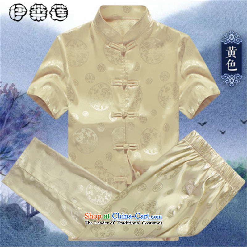 Hirlet Wu Xia Men, 2015 Tang Dynasty Package for the elderly father short-sleeve loose larger elderly men's clothes with grandpapa Han-summer yellow聽170