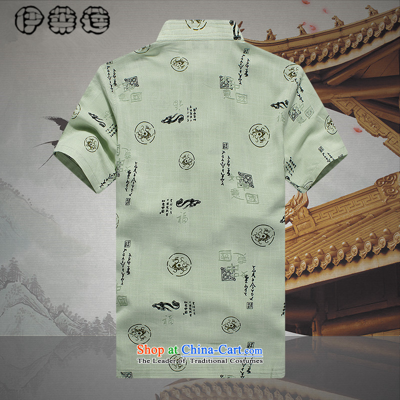 Hirlet summer 2015, Lin Tang dynasty China wind-retro-clip stamp of middle-aged and young men's shirt short-sleeved shirt large very casual Green聽185