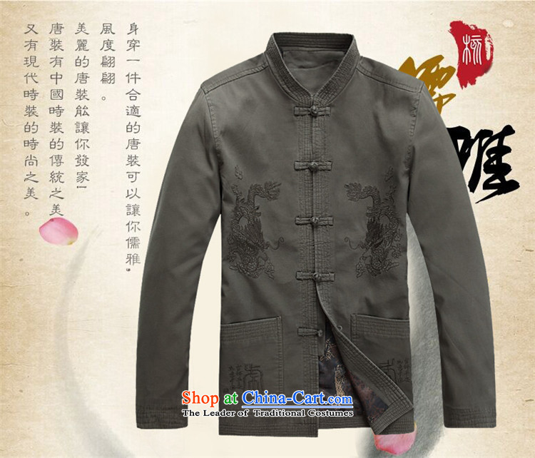 Kanaguri mouse in older men long-sleeved Tang dynasty male Tang blouses sha money-cotton men and boys Chinese jacket spring jacket dark gray聽M picture, prices, brand platters! The elections are supplied in the national character of distribution, so action, buy now enjoy more preferential! As soon as possible.