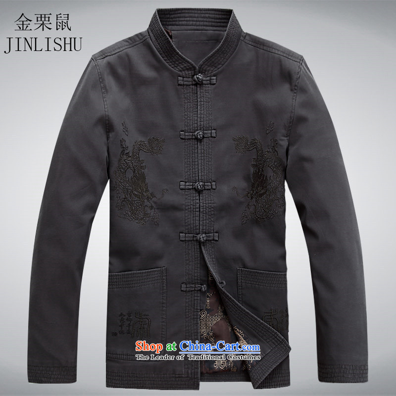 Kanaguri mouse in older men long-sleeved Tang dynasty male Tang blouses sha money-cotton men and boys Chinese jacket spring jacket dark gray M