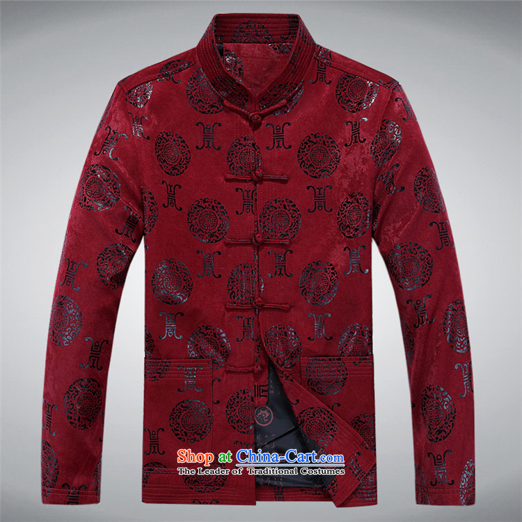 Kanaguri mouse men in older even long-sleeved cuff hand-held Tang China Wind Jacket coat national DRESS CASUAL BOURDEAUX聽XXL picture, prices, brand platters! The elections are supplied in the national character of distribution, so action, buy now enjoy more preferential! As soon as possible.