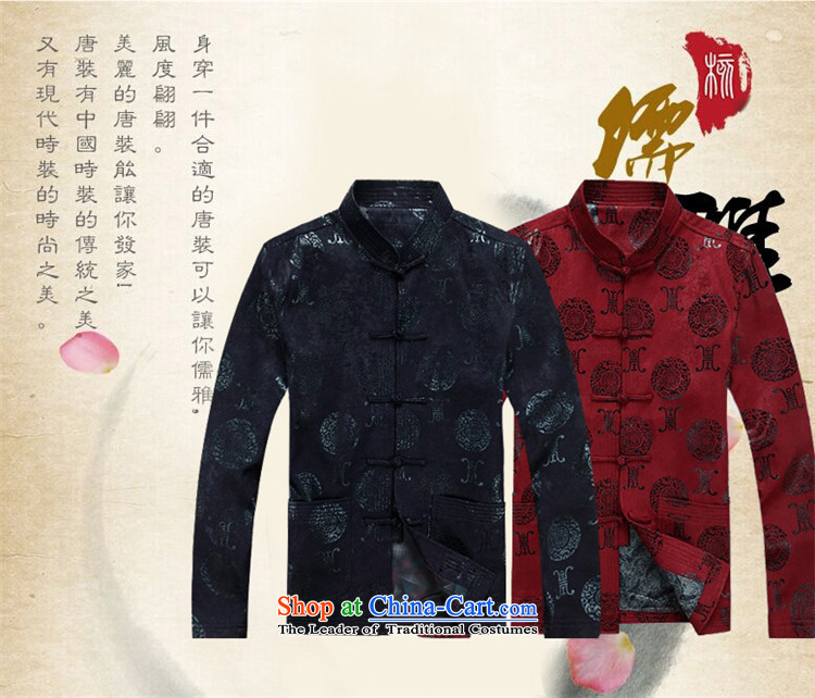 Manual tray clip the elderly in the Chinese Tang dynasty kanaguri mouse men Tang dynasty China Wind Jacket long-sleeved top national costumes Dark Blue聽M picture, prices, brand platters! The elections are supplied in the national character of distribution, so action, buy now enjoy more preferential! As soon as possible.
