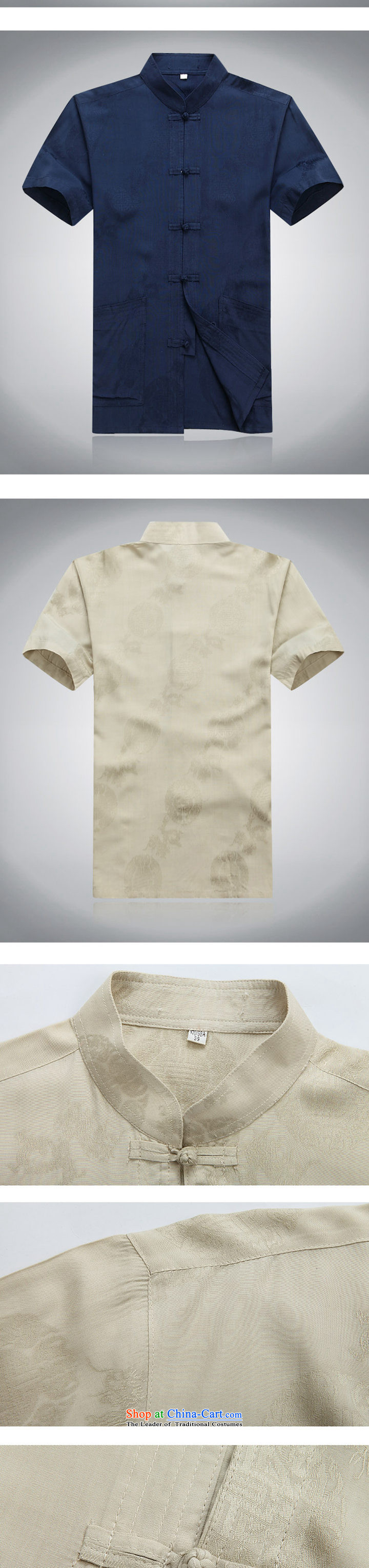 2015 New Tang Dynasty Xia Men's older pure cotton Tang Dynasty Short-Sleeve Men with white S pictures Daddy, prices, brand platters! The elections are supplied in the national character of distribution, so action, buy now enjoy more preferential! As soon as possible.