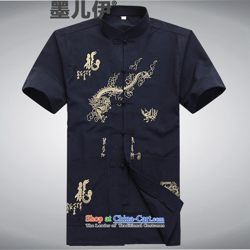 In older men short-sleeved shirt xl father replacing Tang Dynasty Chinese Summer Peterkin half Sleeve Tops Father's Day shirt dark blue?XXXL gift