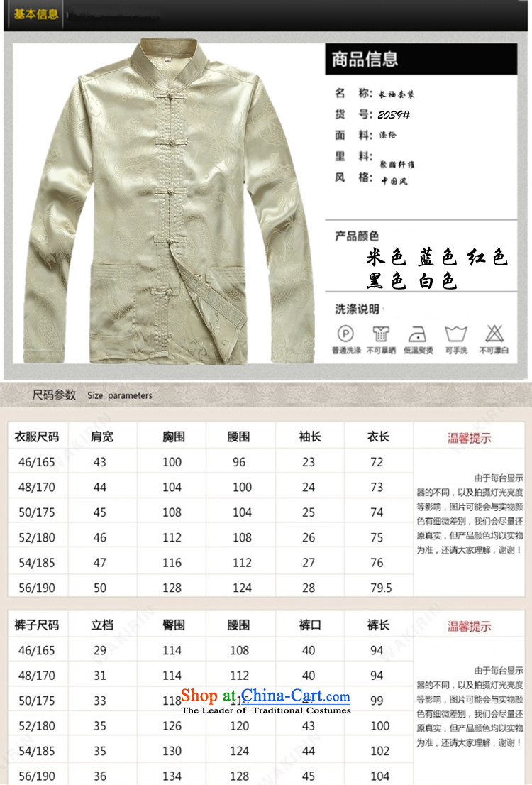 The extravagance in health of older men and the spring and summer Tang dynasty l Chinese Chinese tunic kit father blouses national costume Han-New China wind Han-tai chi service kit M/170 beige picture, prices, brand platters! The elections are supplied in the national character of distribution, so action, buy now enjoy more preferential! As soon as possible.