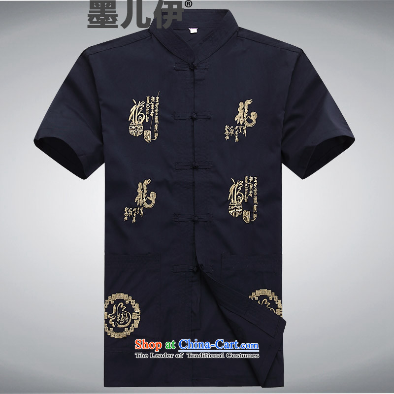 Father's Day men Kit Tang dynasty summer new short-sleeved Tang in older men exercise clothing Taegeuk services with Father Dark Blue聽M