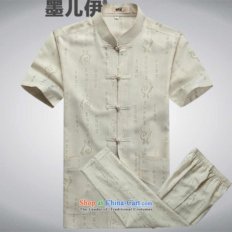 Tang Dynasty Short-Sleeve Men summer of older persons in the Tang dynasty linen short-sleeved men Tang dynasty short-sleeve kit national costumes and a beige S
