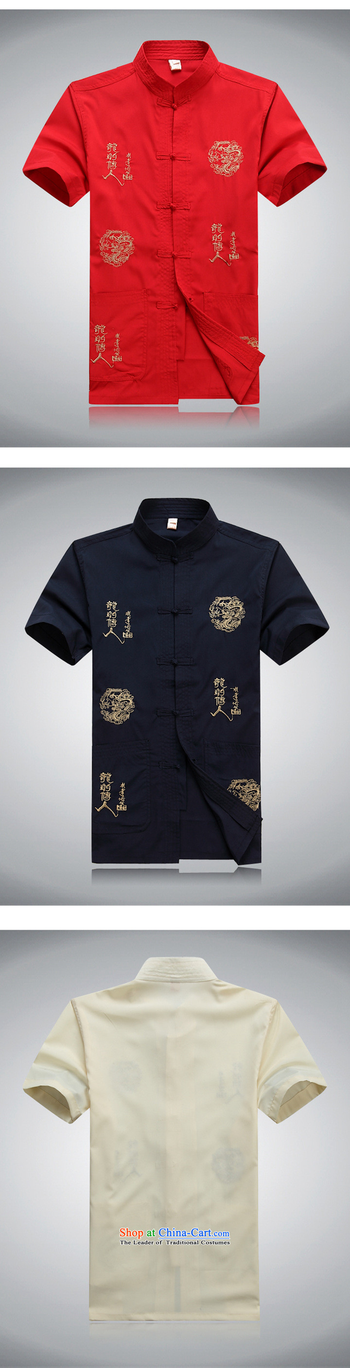 The 2015 new summer men Tang dynasty herbs extract shirt China wind silk embroidery dragon design Short-Sleeve Mock-Neck Shirt聽XXXL black picture, prices, brand platters! The elections are supplied in the national character of distribution, so action, buy now enjoy more preferential! As soon as possible.