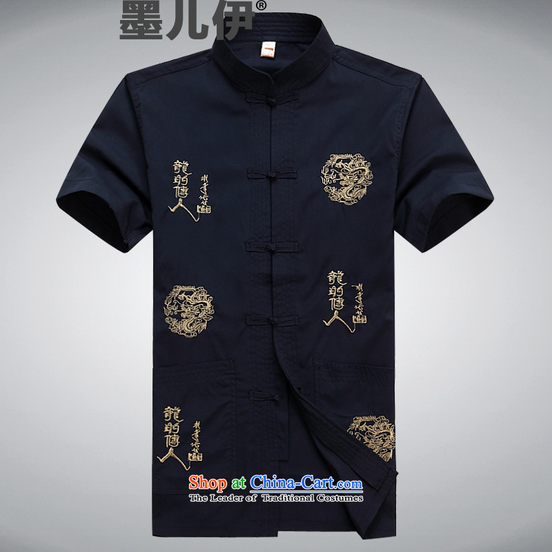 The 2015 new summer men Tang dynasty herbs extract shirt China wind silk embroidery dragon design Short-Sleeve Mock-Neck Shirt聽XXXL black