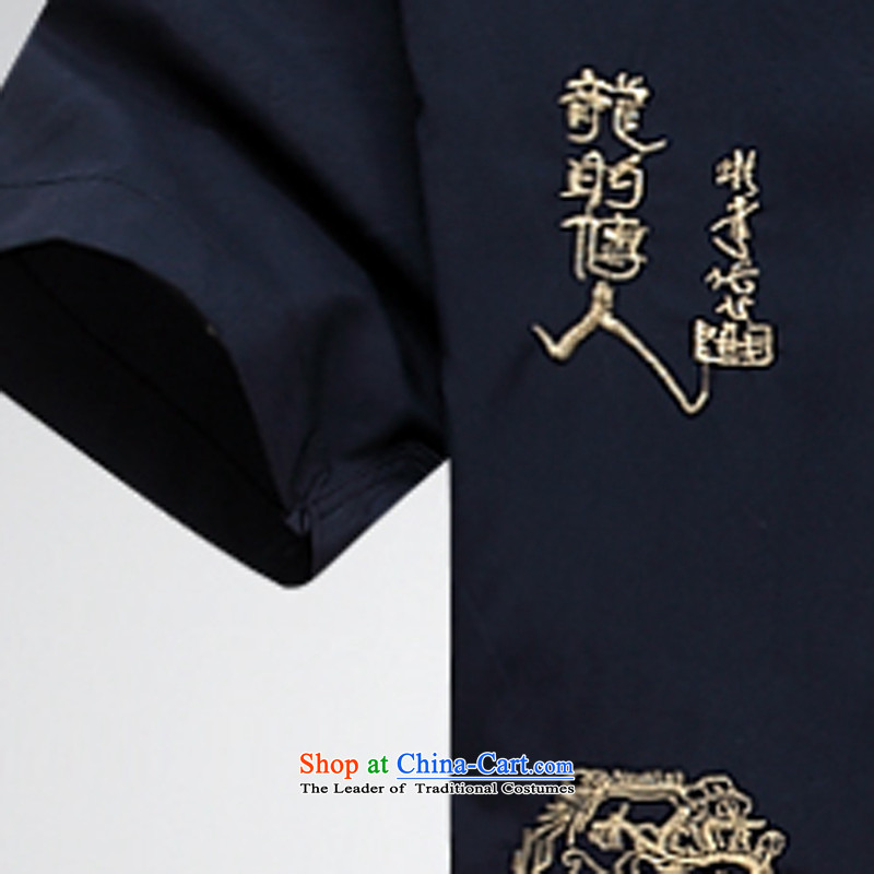 The 2015 new summer men Tang dynasty herbs extract shirt China wind silk embroidery dragon design Short-Sleeve Mock-Neck Shirt聽XXXL, black ink-YI (MORE shopping on the Internet has been pressed.