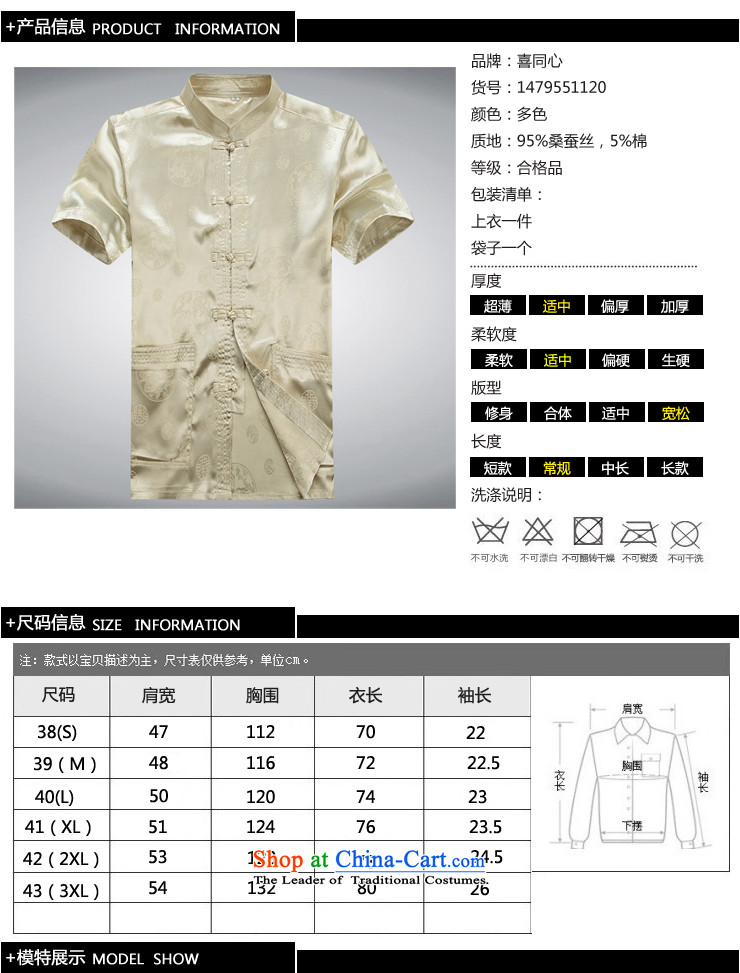 The elderly in the Tang dynasty and the elderly for summer grandpa replacing men short-sleeve kit of ethnic father pack black dark blue a聽XL Photo, prices, brand platters! The elections are supplied in the national character of distribution, so action, buy now enjoy more preferential! As soon as possible.