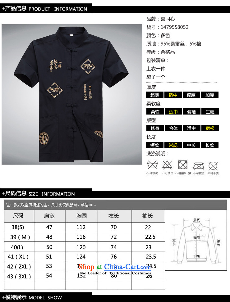 Summer 2015 men's new Tang dynasty short-sleeved Tang in older-Tang dynasty and Tang dynasty short-sleeved T-shirt, beige XXL pictures national costumes, prices, brand platters! The elections are supplied in the national character of distribution, so action, buy now enjoy more preferential! As soon as possible.