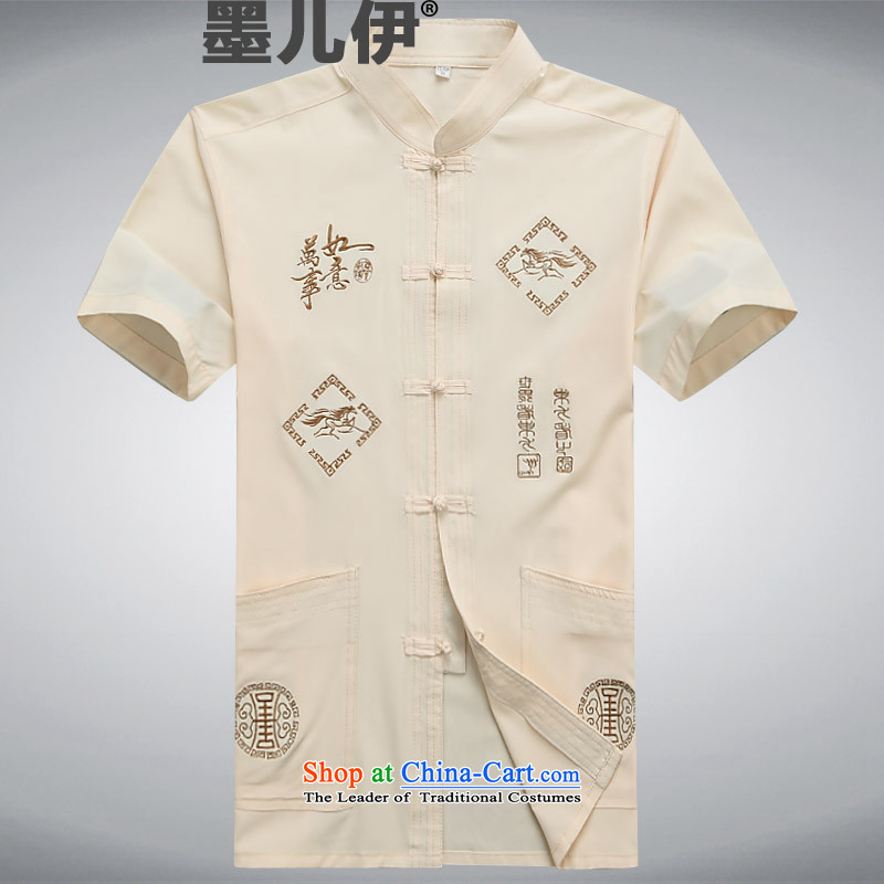 Summer 2015 men's new Tang dynasty short-sleeved Tang in older Tang dynasty half sleeve male short-sleeved T-shirt Tang dynasty national costumes beige聽XXL