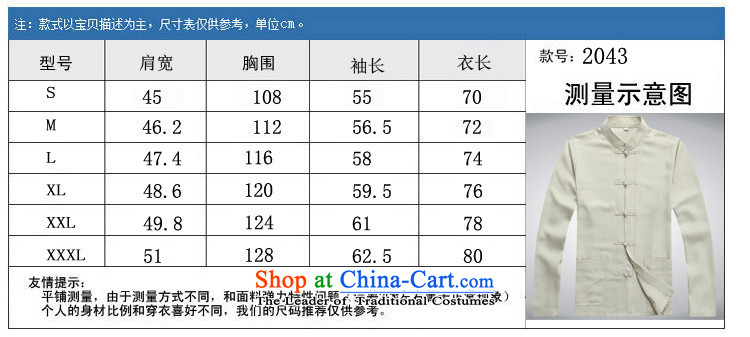 The luxury health new Tang dynasty male short-sleeve kit Tang dynasty cotton linen flax shirt dad summer men with larger national costumes national China wind leisure Tang dynasty tai chi services white shirt聽M picture, prices, brand platters! The elections are supplied in the national character of distribution, so action, buy now enjoy more preferential! As soon as possible.