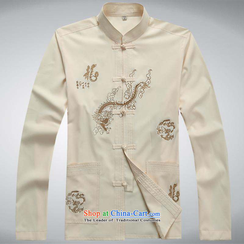 Hundreds of brigade bailv summer Stylish slim, collar comfortable long-sleeved tray clip leisure wears light yellow?S