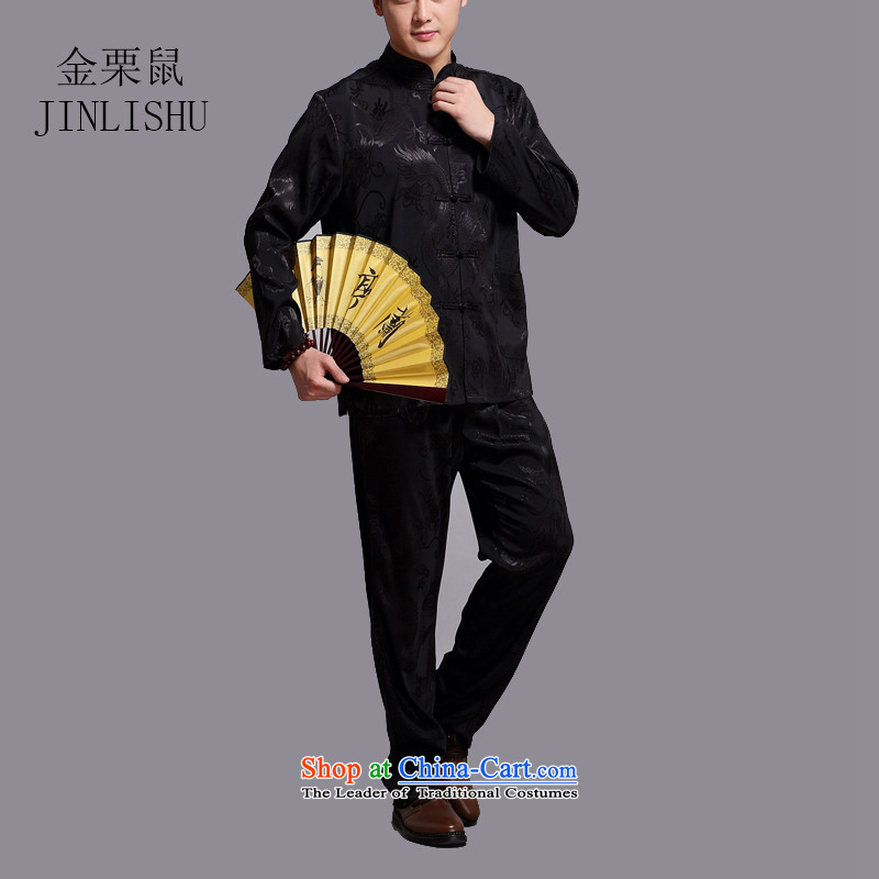 Kanaguri mouse men Tang dynasty long-sleeved shirt of older persons in the Tang Dynasty Package spring and summer load Han-men and tai chi services blue聽XXL