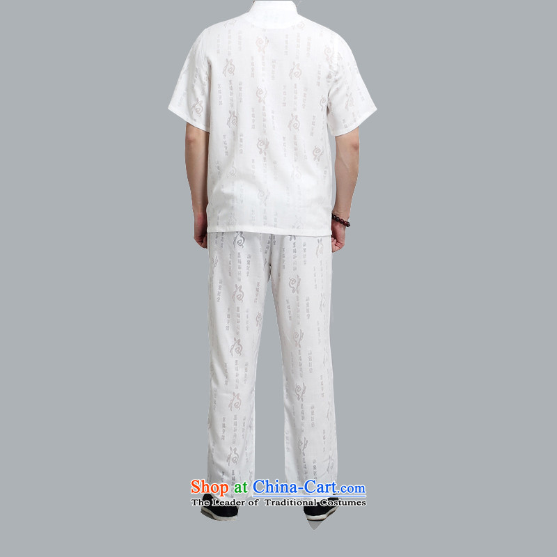 Kanaguri mouse in older Tang Dynasty Package men in his shirt-sleeves father Tang dynasty replacing older persons short-sleeve packaged thin white聽XXXL, kanaguri mouse (JINLISHU) , , , shopping on the Internet