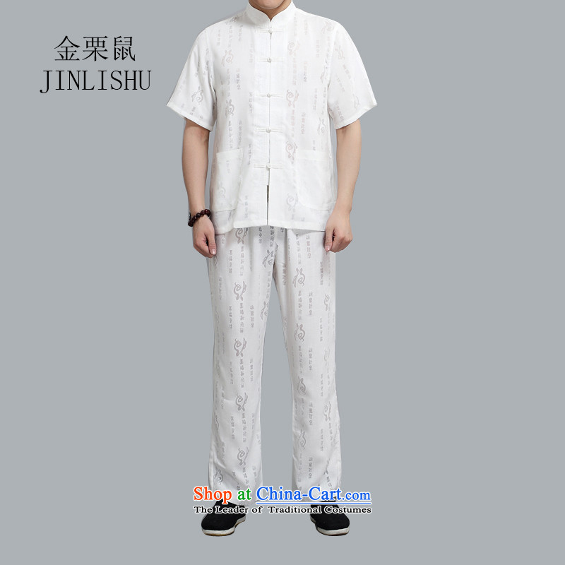 Kanaguri mouse in older summer Tang dynasty men short-sleeve kit China wind Han-tai chi kung fu white shirt�XXXL services