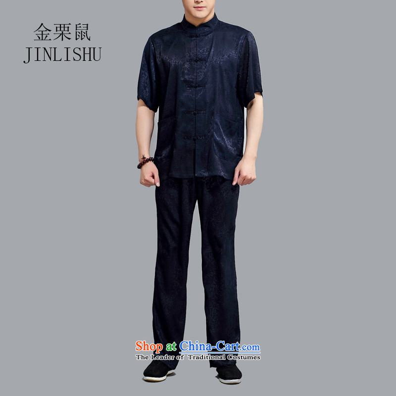 Kanaguri Mouse Tang dynasty and the elderly in the summer short sleeve packaged ethnic elderly Clothes Summer Grandpa Dad jogging services blue?XL