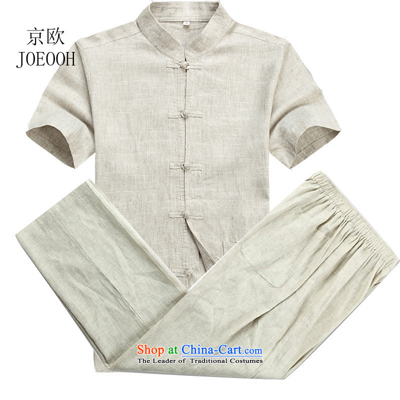 Beijing OSCE Chinese cotton linen men Tang Dynasty Package of older persons in the linen short-sleeved China wind and Tang dynasty summer beige kit�XXL