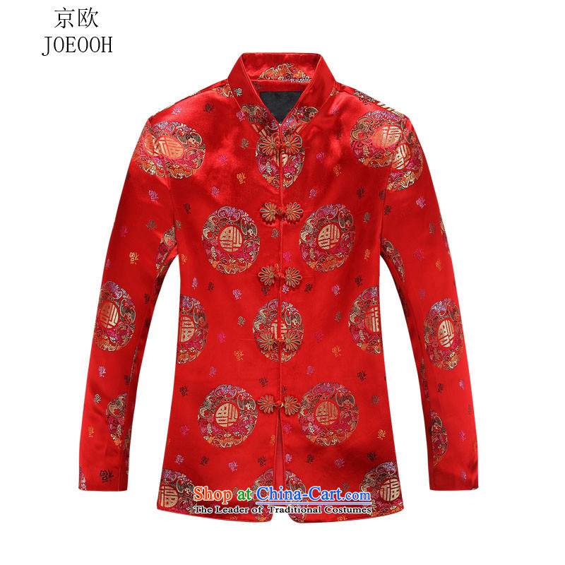 Beijing New OSCE Tang dynasty men in older couples of jacket Tang red men 190, Putin (JOE OOH) , , , shopping on the Internet
