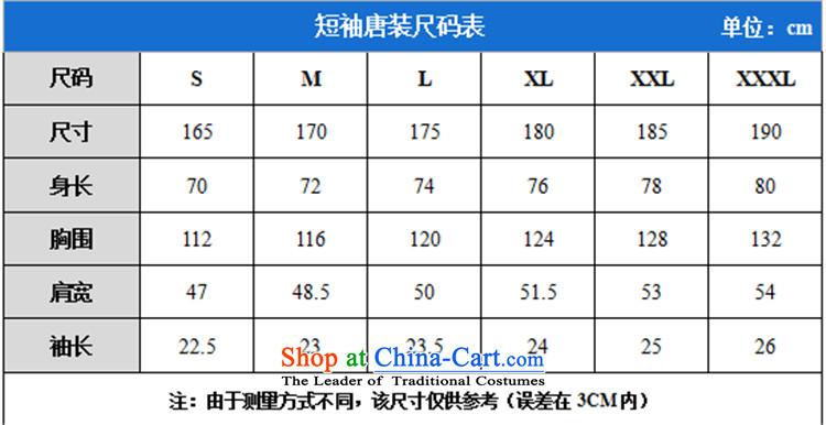 Beijing New OSCE summer men Tang dynasty short-sleeved Tang Dynasty Package in older father replace national Red Kit聽XXL/185 picture, prices, brand platters! The elections are supplied in the national character of distribution, so action, buy now enjoy more preferential! As soon as possible.