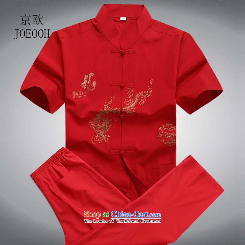 Beijing New OSCE summer men Tang dynasty short-sleeved Tang Dynasty Package in older father replace national Red?XXL/185 Kit